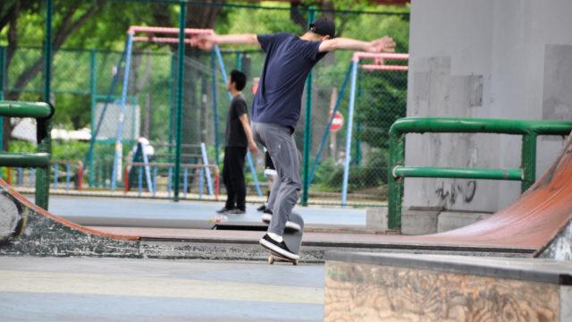 若宮スケートボードパーク